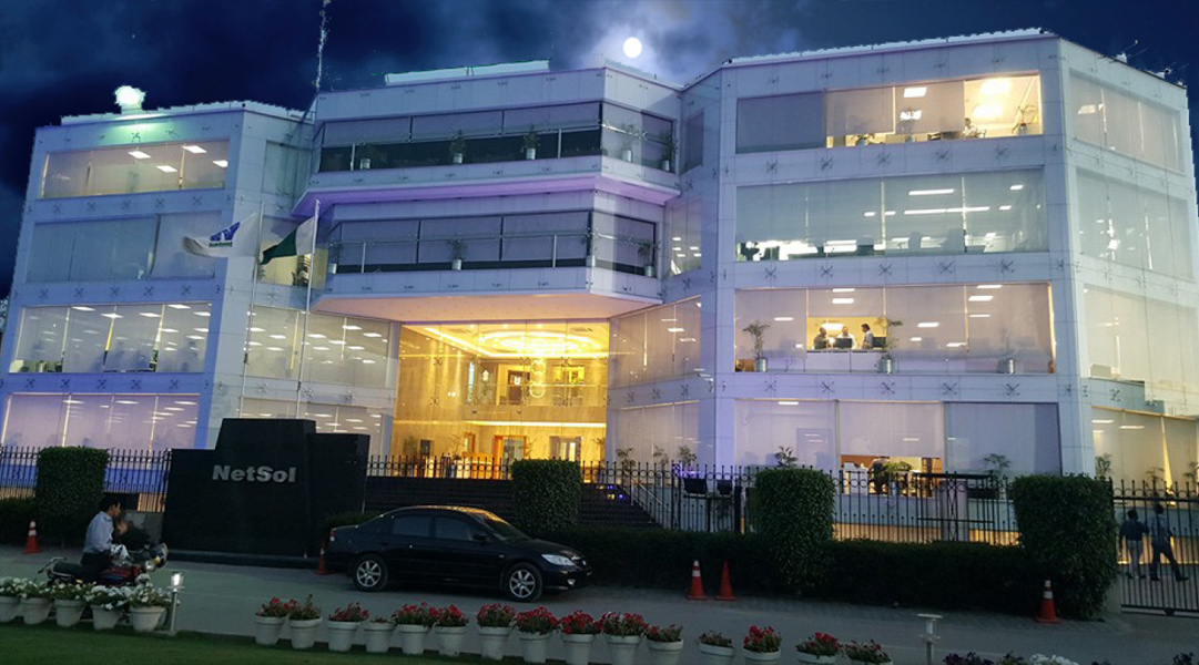 Netsol Technologies Inc (NTWK) Office